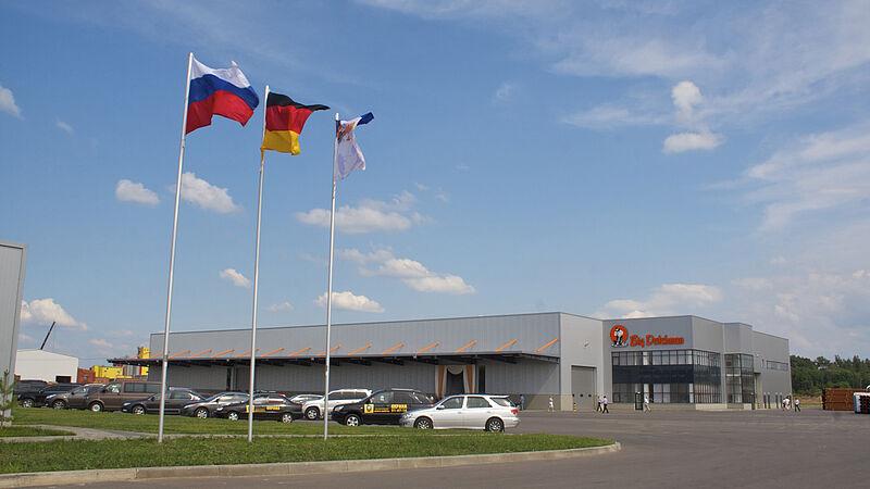 Pusat Logistik Kaluga, Rusia
